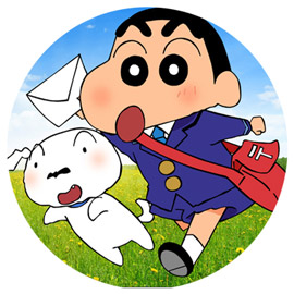 online delivery of shinchan dog cake delivery in kanpur